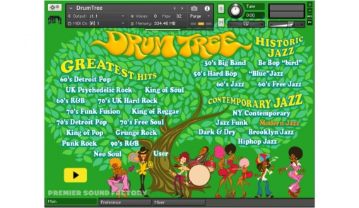 2drum_tree_main_screen.jpg